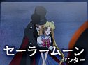 Sailor Moon Crystal 06