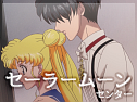 Sailor Moon Crystal 07