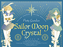 Sailor Moon Crystal 3 OP/ED Single 1